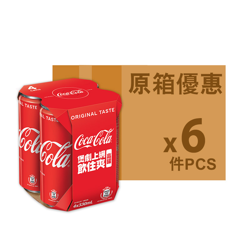 可口可樂(高罐)4罐 330ML(原箱)