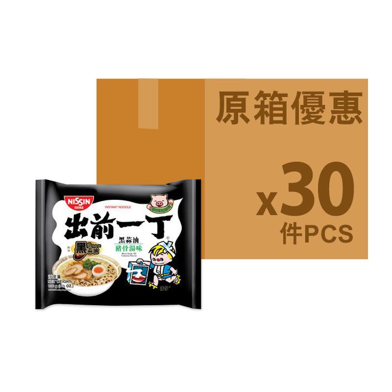 出前一丁[原箱] 黑蒜油豬骨湯麵100g *30包