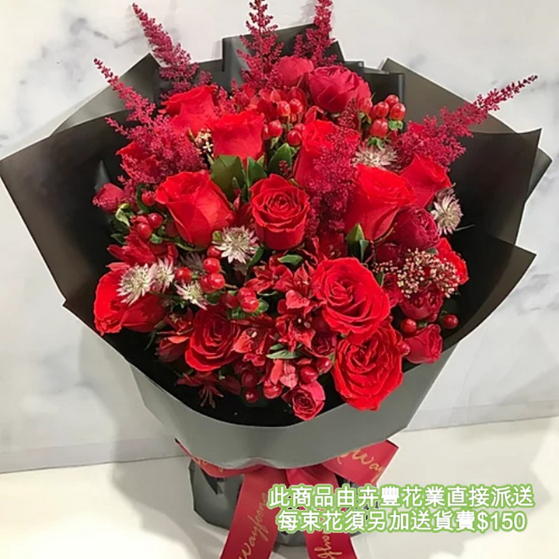 卉豐WARM-HEARTED 玫瑰花束 <美國玫瑰>