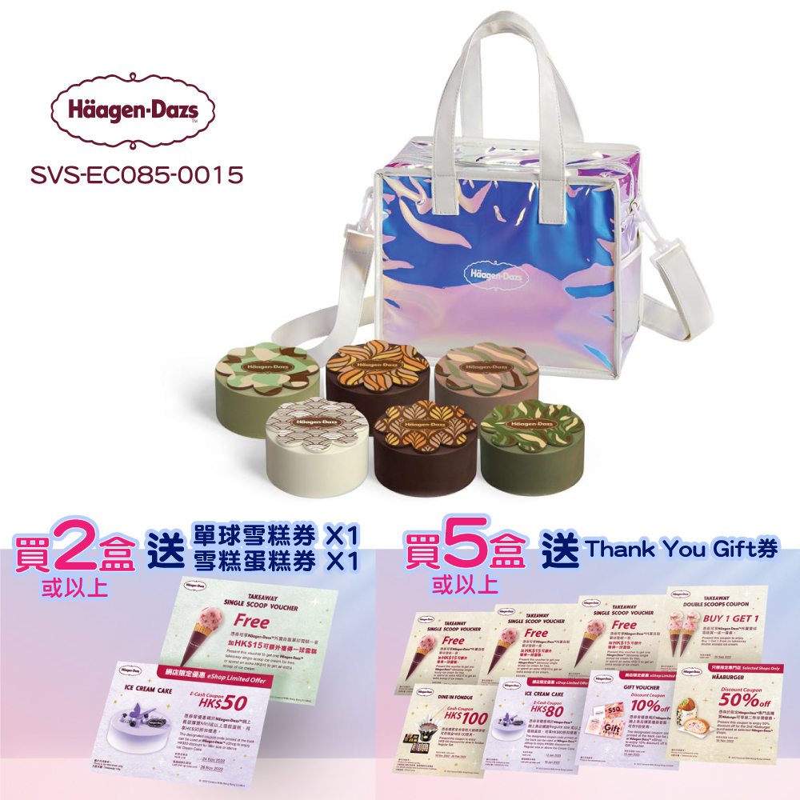 Haagen-Dazs彩花 - 盈月 雪糕月餅