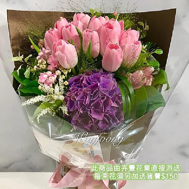 卉豐ELEGANCE 鬱金香花束