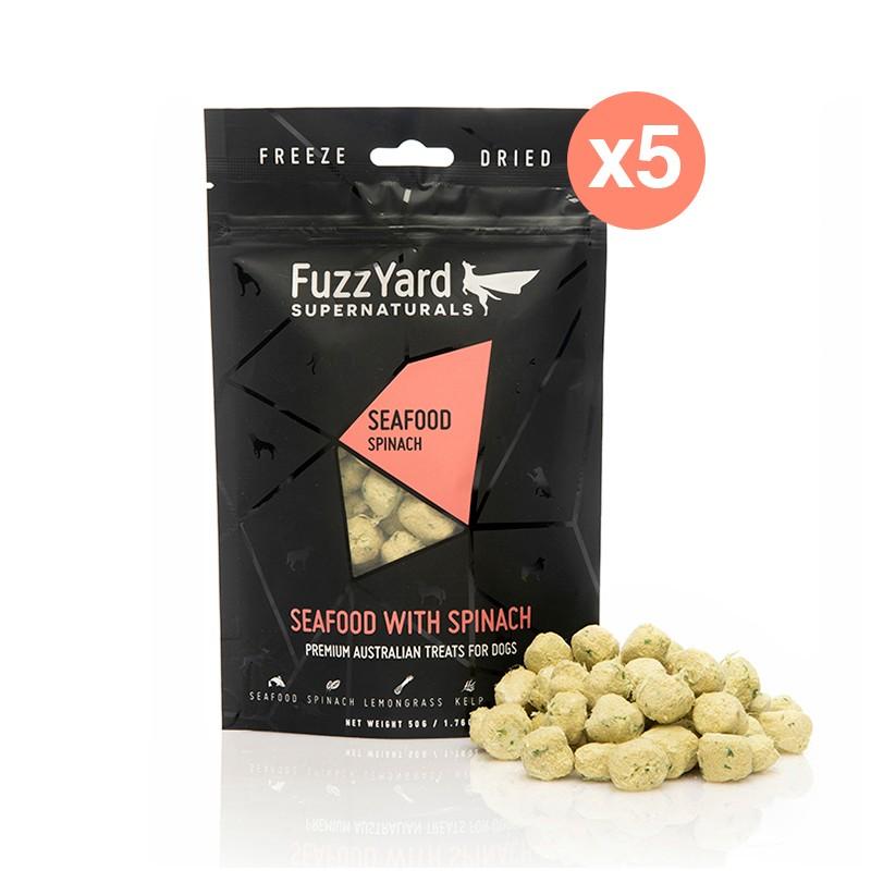 Fuzz Yard5包裝 純天然凍乾狗小食海鮮+菠菜  L4